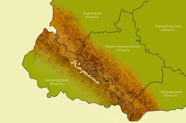 Історія виникнення Карпат 3 ru