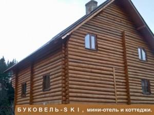Буковель-SKI (Bukovel-SKI)