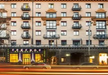 Грегуар (Greguar Hotel&Apartments)